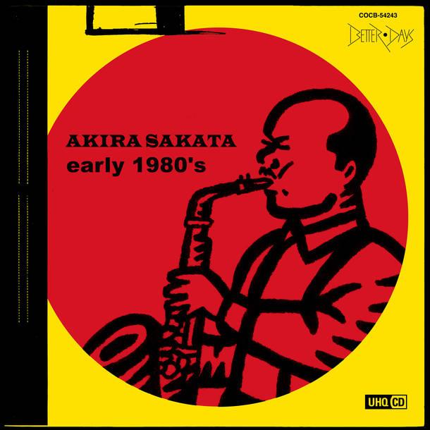 『early 1980's』/坂田明/AKIRA SAKATA