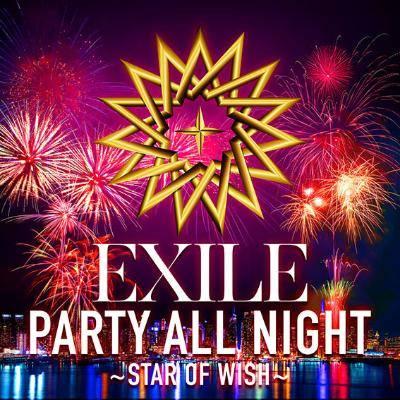 配信楽曲「PARTY ALL NIGHT ~STAR OF WISH~」