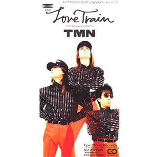 シングル「Love Train/We Love The Earth」/TM NETWORK