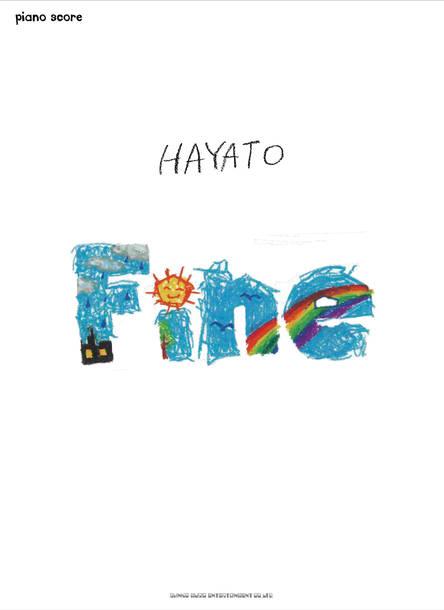 ピアノスコアHAYATO「Fine」