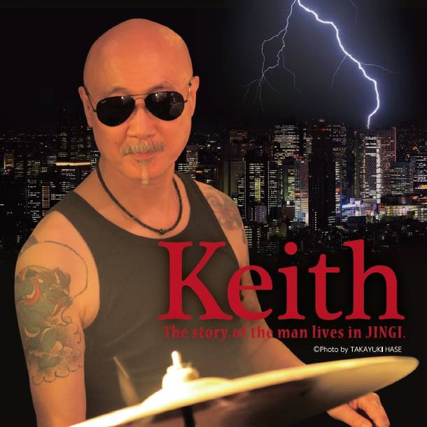 keith(ARB)