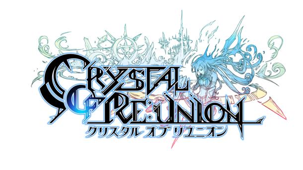 『クリスタル オブ リユニオン』ロゴ