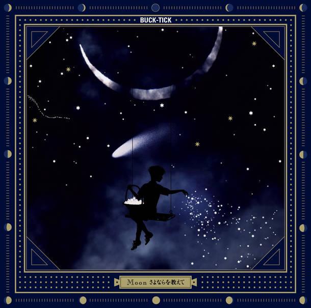 シングル「Moon さよならを教えて」【通常盤】