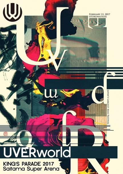 Blu-ray&DVD『UVERworld KING'S PARADE 2017 Saitama Super Arena』【初回仕様限定】