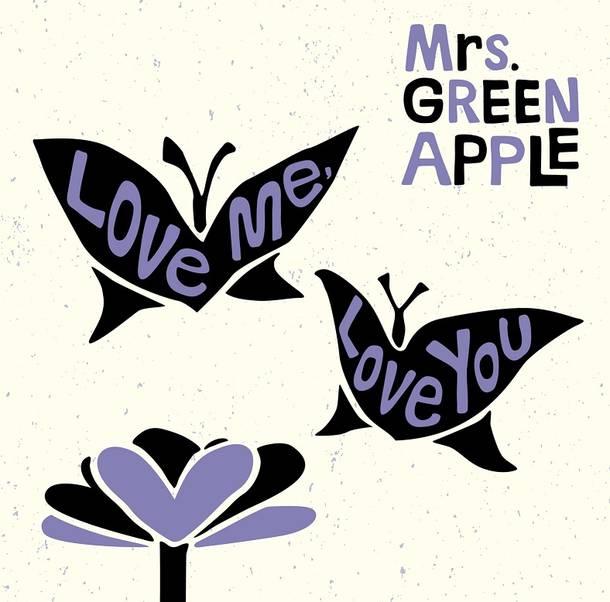 シングル「Love me, Love you」【初回限定盤】(CD+DVD)