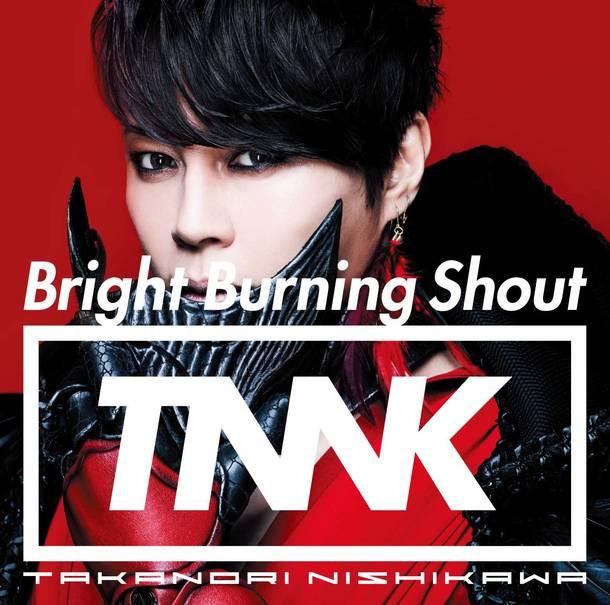 シングル「Bright Burning Shout」【通常盤】
