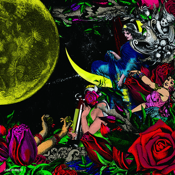 アルバム『夜、カルメンの詩集』【通常盤】