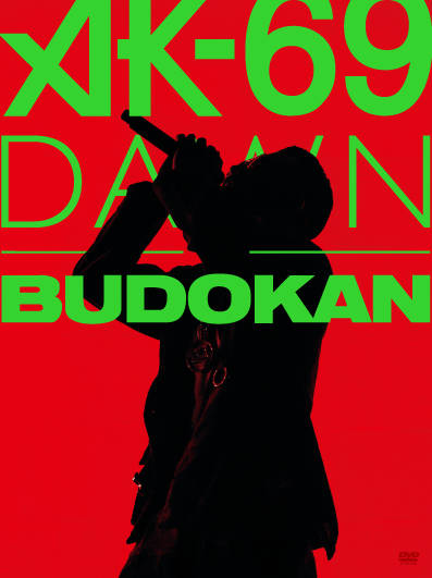 DVD&Blu-ray『DAWN in BUDOKAN』【DVD 初回盤】