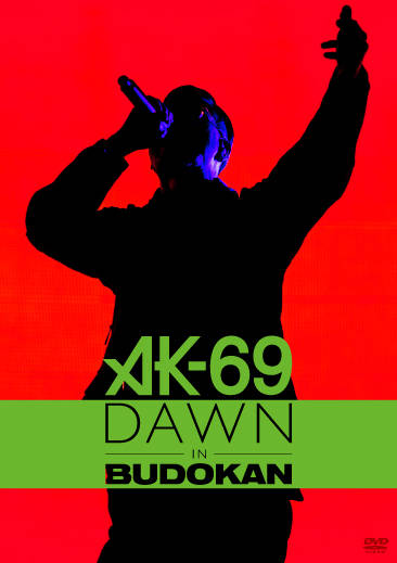 DVD&Blu-ray『DAWN in BUDOKAN』【DVD 通常盤】