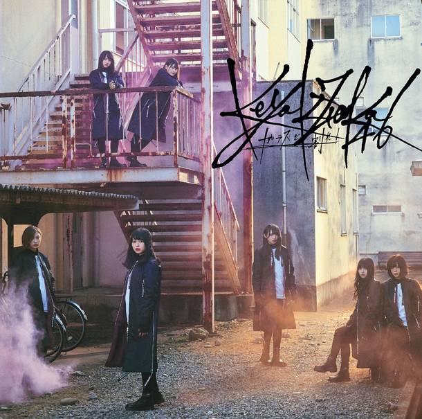 シングル「ガラスを割れ!」【初回仕様限定盤TYPE-D】(CD+DVD)