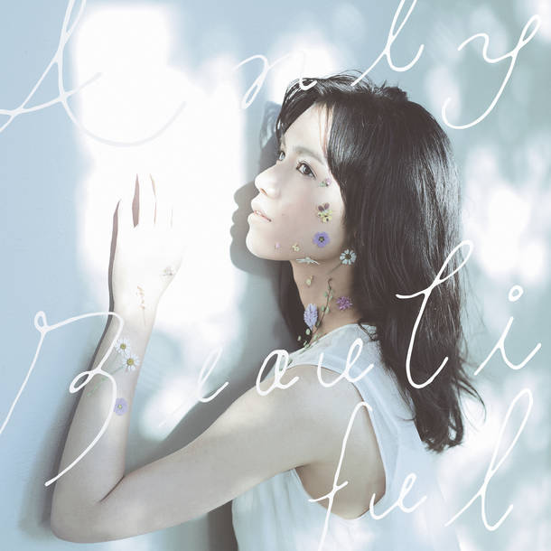 シングル「Beautiful」【初回生産限定盤(DVD付)】