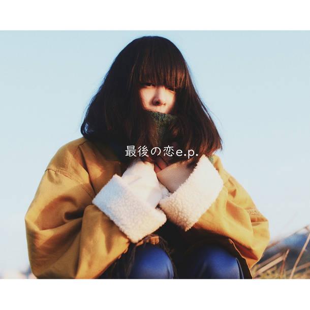 会場限定CD「最後の恋 e.p.」