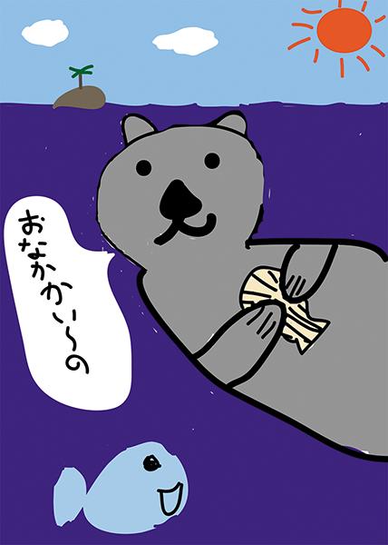 作画&色付け:田中雅功