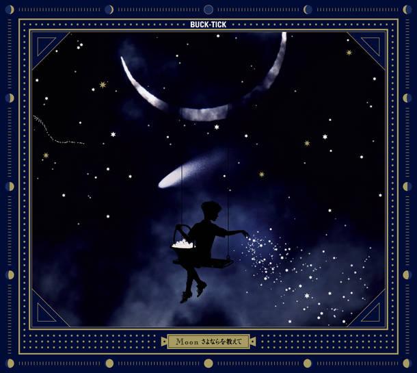シングル「Moon さよならを教えて」【完全生産限定盤A,B】