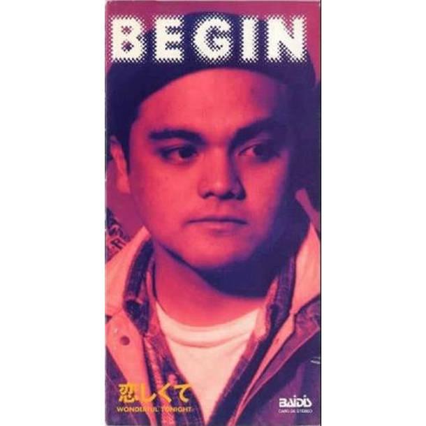 「恋しくて」('90)/BEGIN