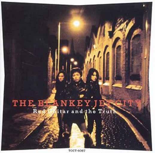 「狂った朝日」('91)/BLANKEY JET CITY