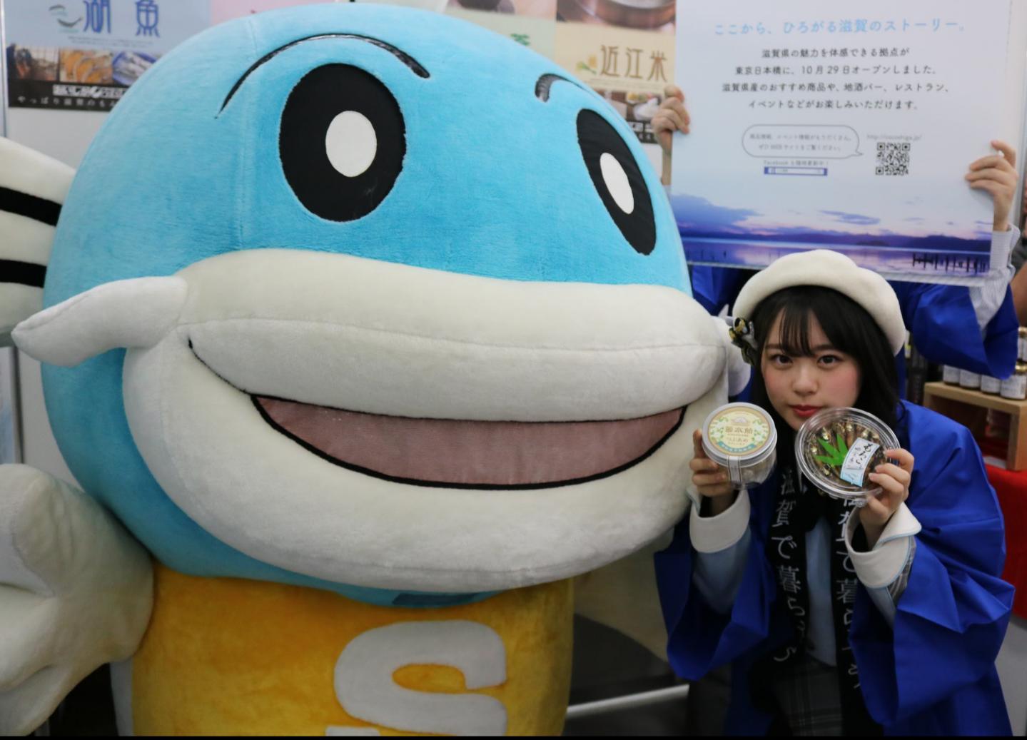 滋賀県のイメージキャラクター「キャッフィー」と濵