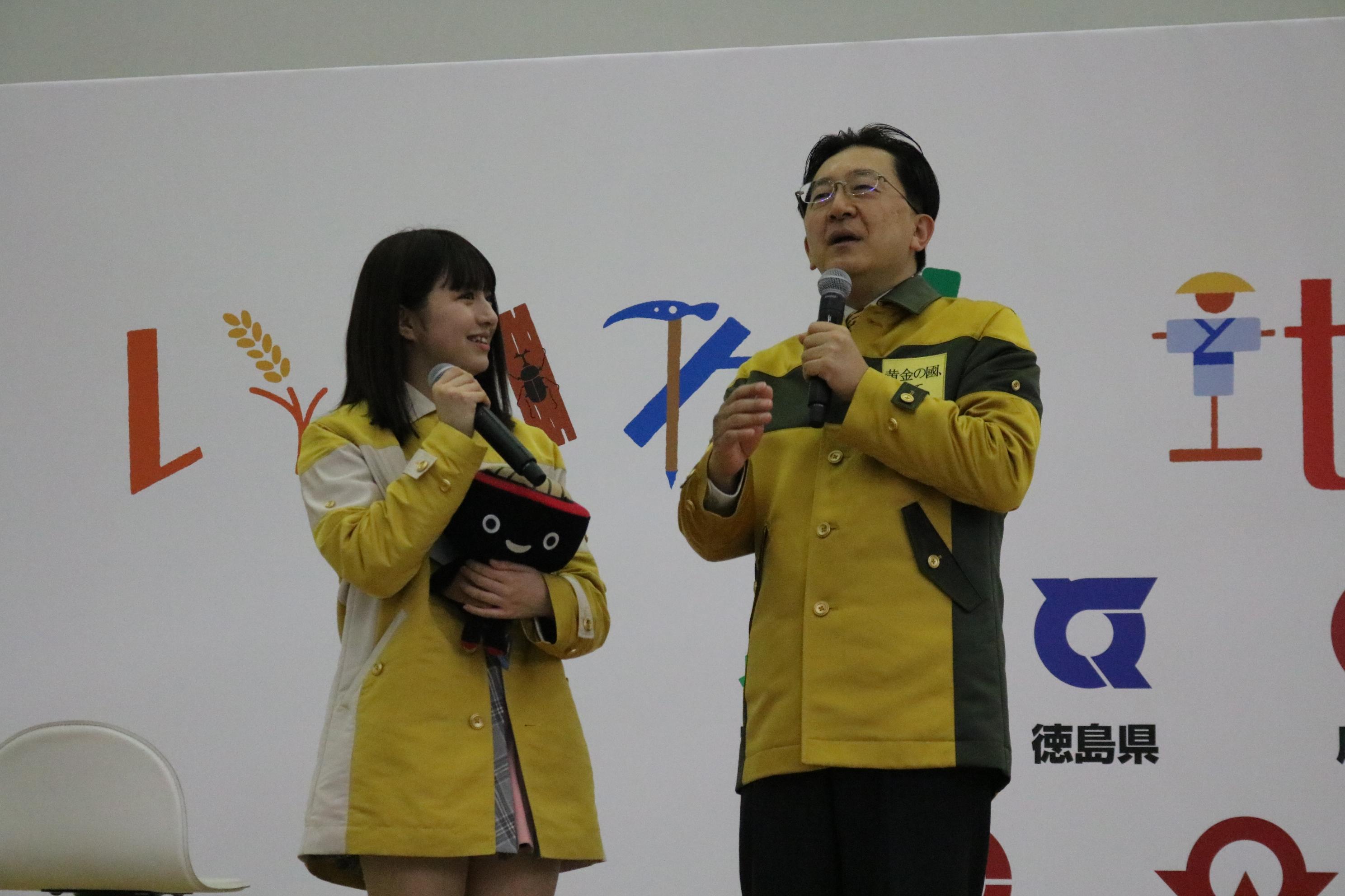達増知事と岩手の魅力を語る佐藤七海