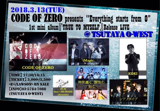 "『CODE OF ZERO presents ""Everything starts from 0"" 1st mini album『TRUE TO MYSELF』Release LIVE』"