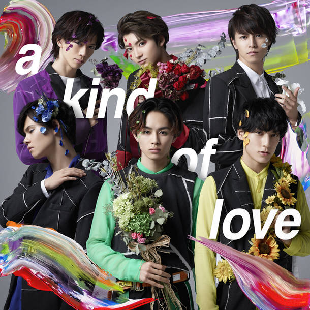 シングル「a kind of love」