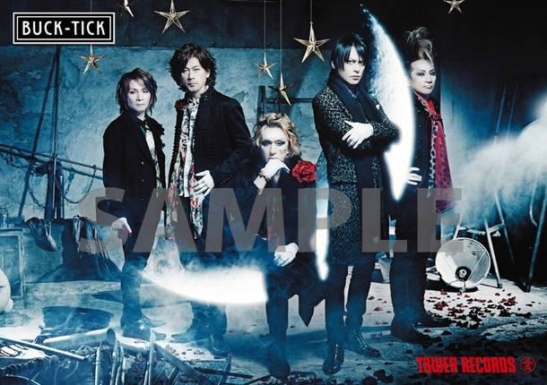 アルバム『No. 0』特典・B2サイズポスター【BUCK-TICK×TOWER RECORDSデザイン】