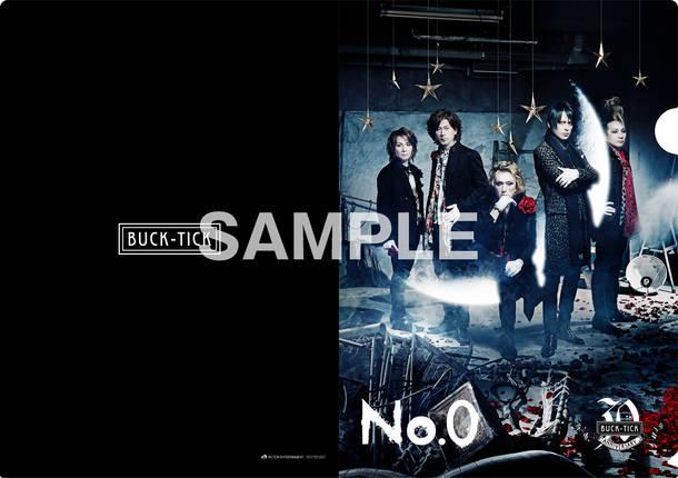 アルバム『No. 0』特典・オリジナルA4クリアファイル