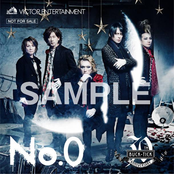 アルバム『No. 0』特典・オリジナルマグネット