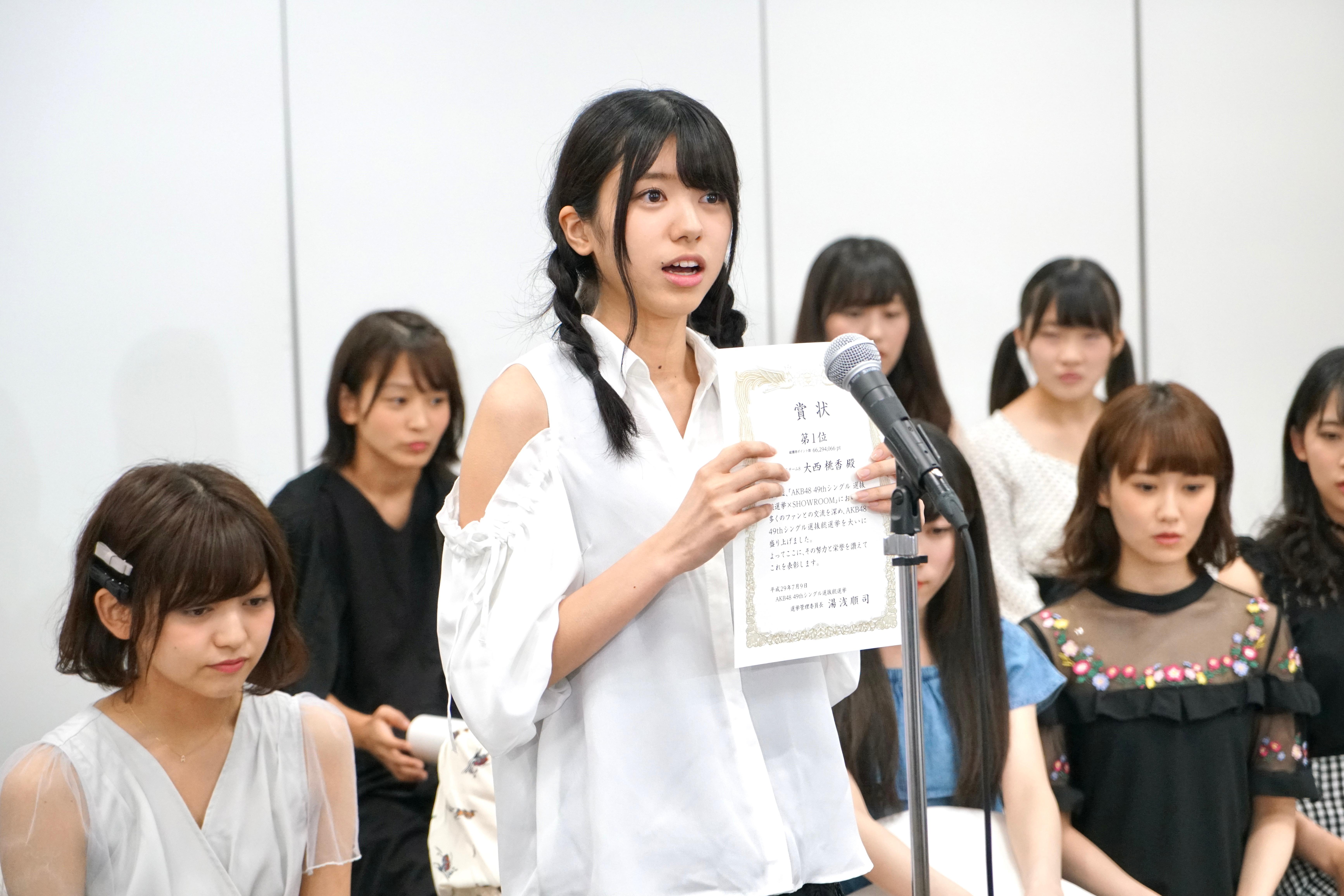 SHOWROOMのアピールイベントで1位を獲得したことを表彰される大西桃香(中央)