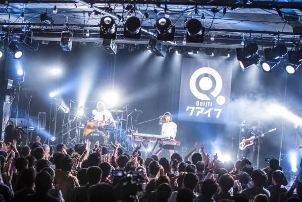 """【クアイフ ライヴレポート】 『クアイフ Live Tour """"愛を教えてくれた君へ""""』 2018年2月24日 at 恵比寿LIQUIDROOM"""