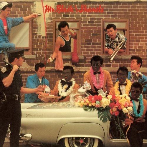 『Mr.ブラック』('80)/シャネルズ
