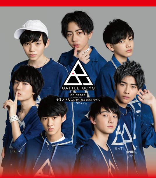 シングル「ebidence」【TOKYO ver.】