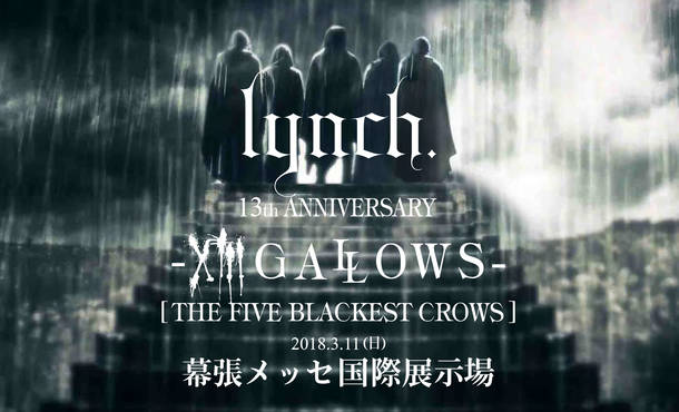 『13th ANNIVERSARY -XⅢ GALLOWS- [THE FIVE BLACKEST CROWS]』