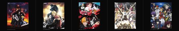 """アルバム『SID Anime Best 2008-2017』初回生産限定盤特典""""歴代アニメ5作品着せ替えジャケット(蛇腹仕様)"""""""