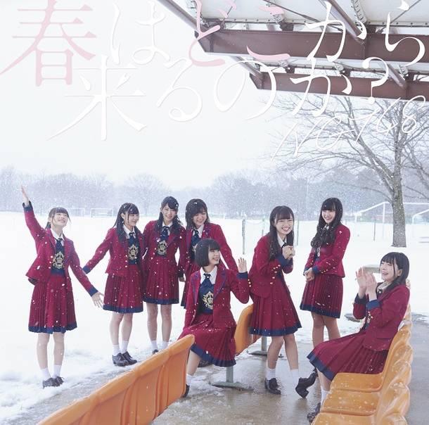 シングル「春はどこから来るのか?」【Type-B CD+DVD盤(初回仕様)】