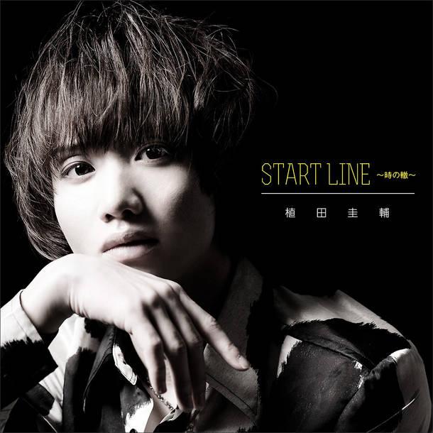 シングル「START LINE ~時の轍~」【START LINE ~時の轍~ black version】(CD+DVD)