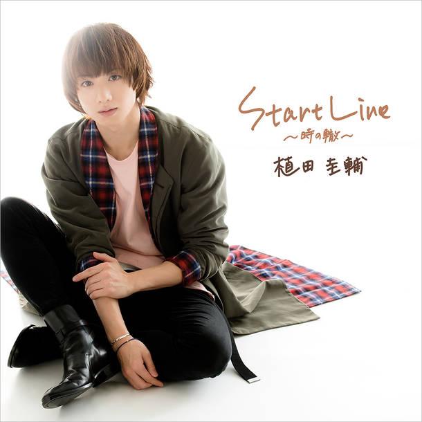 シングル「START LINE ~時の轍~」【START LINE ~時の轍~ beginner version】(CD)