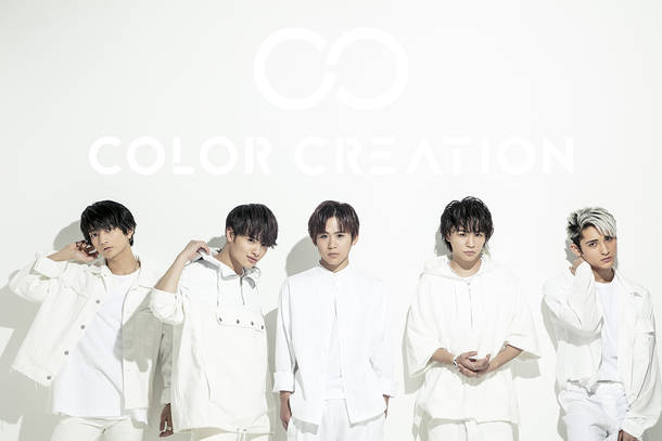 COLOR CREATION