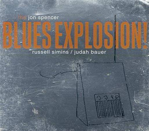 「Bellbottoms」収録アルバム『Orange』/The Jon Spencer Blues Explosion