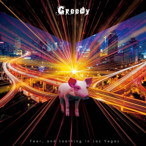 シングル「Greedy」【初回生産限定盤A】(CD+DVD)