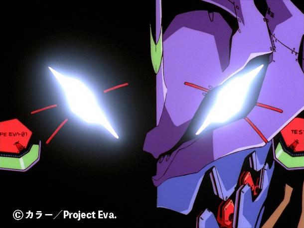 「新世紀エヴァンゲリオン」 (C)カラー/Project Eva.