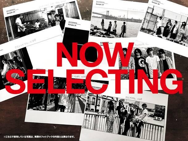 5月リリースのシングル初回限定盤特典ティザー画像