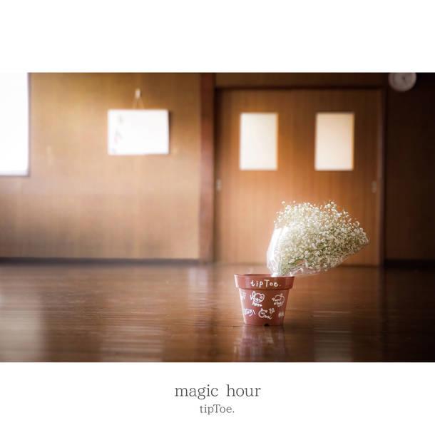 アルバム『magic hour』