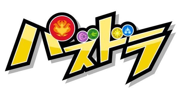 「パズドラ」ロゴ