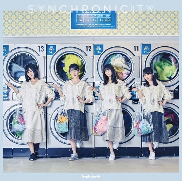 シングル「シンクロニシティ」【Type-B 初回仕様限定盤】
