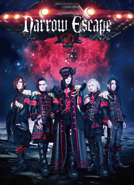 シングル「Narrow Escape」【CD+DVD数量限定盤】CDジャケット