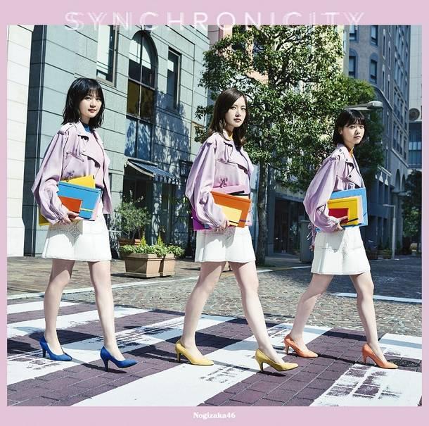 シングル「シンクロニシティ」【Type-A 初回仕様限定盤】(CD+DVD)