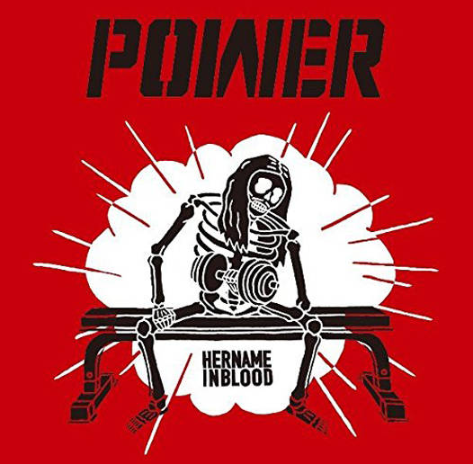 「POWER」収録アルバム『POWER』/HER NAME IN BLOOD