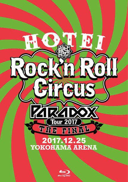 Blu-ray&DVD『HOTEI Paradox Tour 2017 The FINAL 〜Rock'n Roll Circus〜』【通常盤Blu-ray】(2BD)