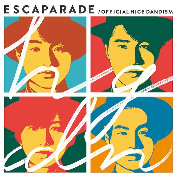 アルバム『エスカパレード』【初回限定盤】(CD+DVD)