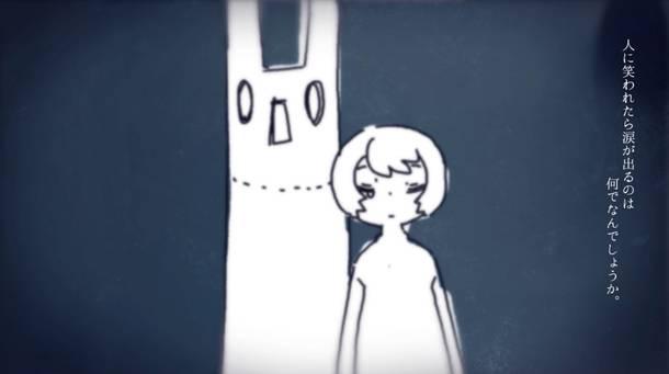 「ヒッチコック」 MV